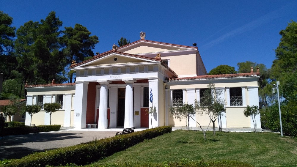 The courtyard and facade of the Museum of the History of the Olympic Games in Antiquity. – © Hellenic Ministry of Culture and Sports / Ephorate of Antiquities of Ilia
