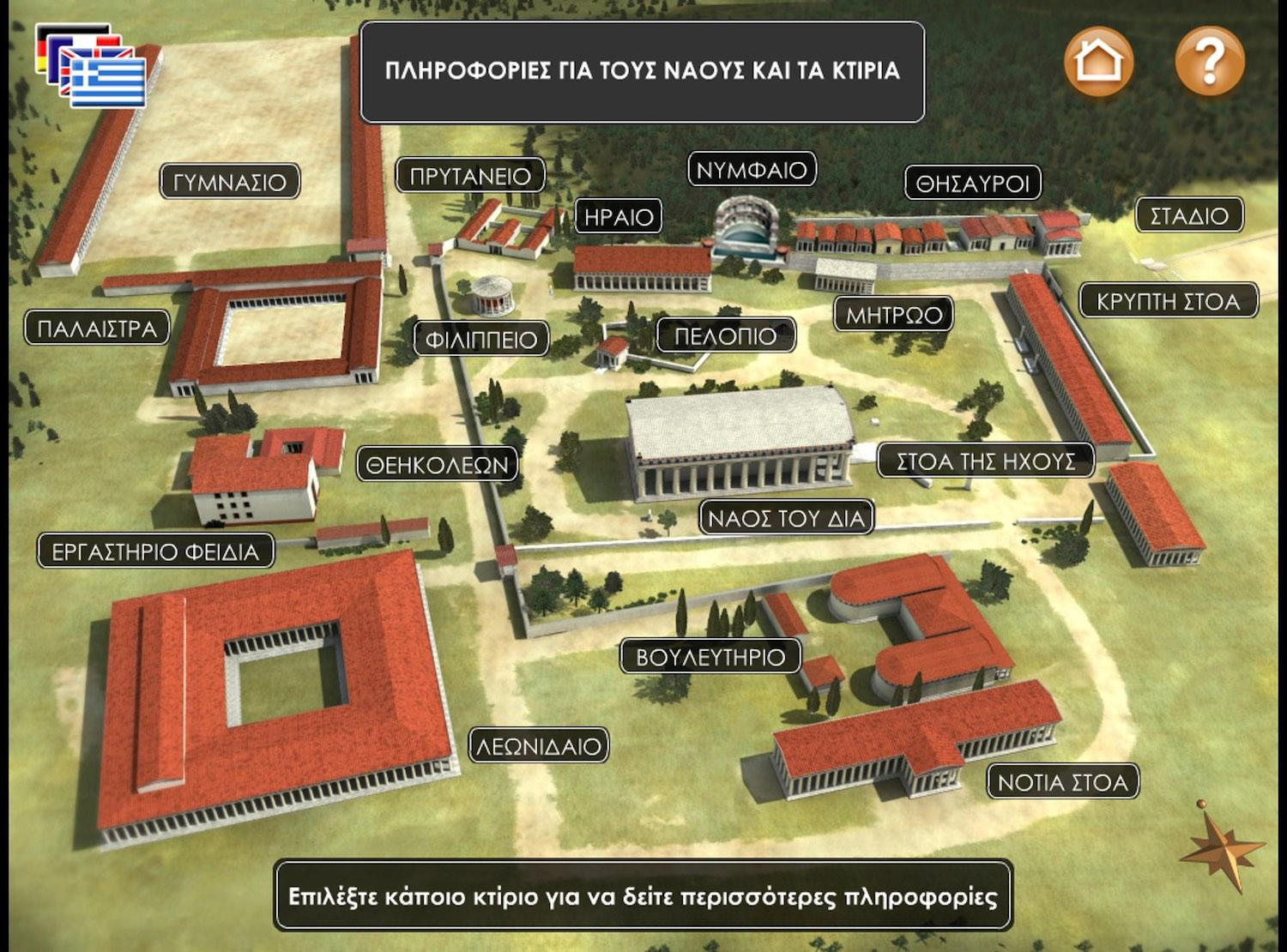 Interactive map of the architectural evolution of the Sanctuary of Zeus. – © Hellenic Ministry of Culture and Sports / Ephorate of Antiquities of Ilia