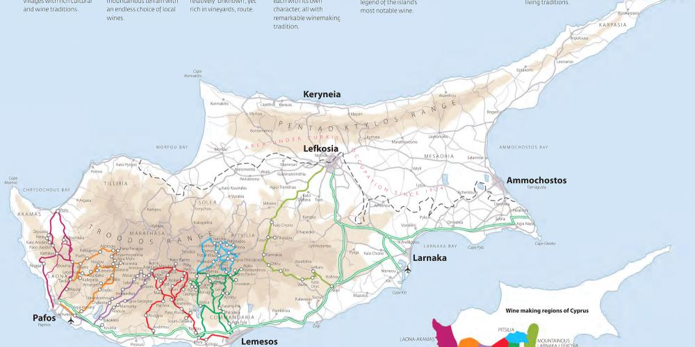 Wine Routes of Cyprus – © ChooseYourCyprus.com