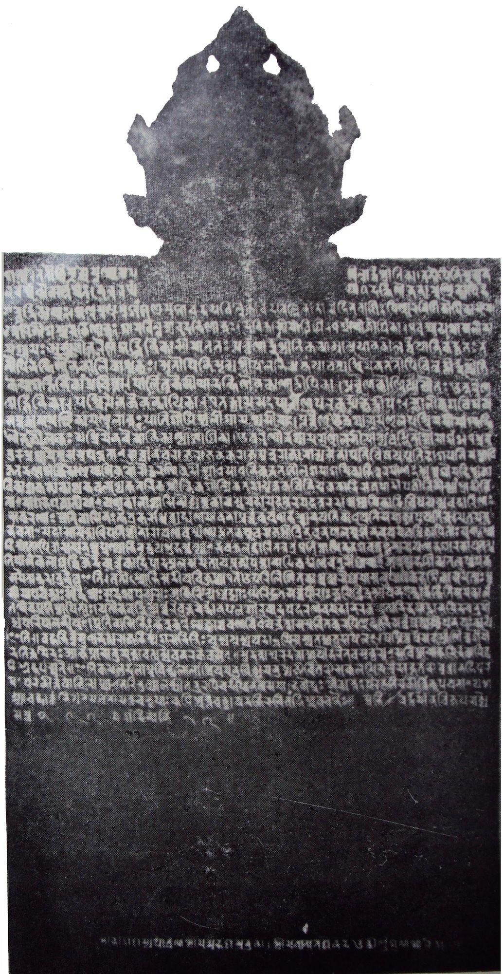 The copper plate of Dharmapala found in Khalimpur village of West Bengal gives an account of Dharmapalas great power and influence: 'His court was attended by the rulers of Bhoja (possibly Vidarbha), Matsya (Jaipur region), Madra (East Punjab), Kuru (Delhi region), Yadu (possibly Mathura, Dwarka or Simhapura in the Punjab), Yavana (Greeks), Avanti, Gandhara and Kira (Kangra Valley). These kings accepted the installation of Chakrayudha on the Kannauj throne, while 'bowing down respectfully with their diadems trembling.' – © UNESCO
