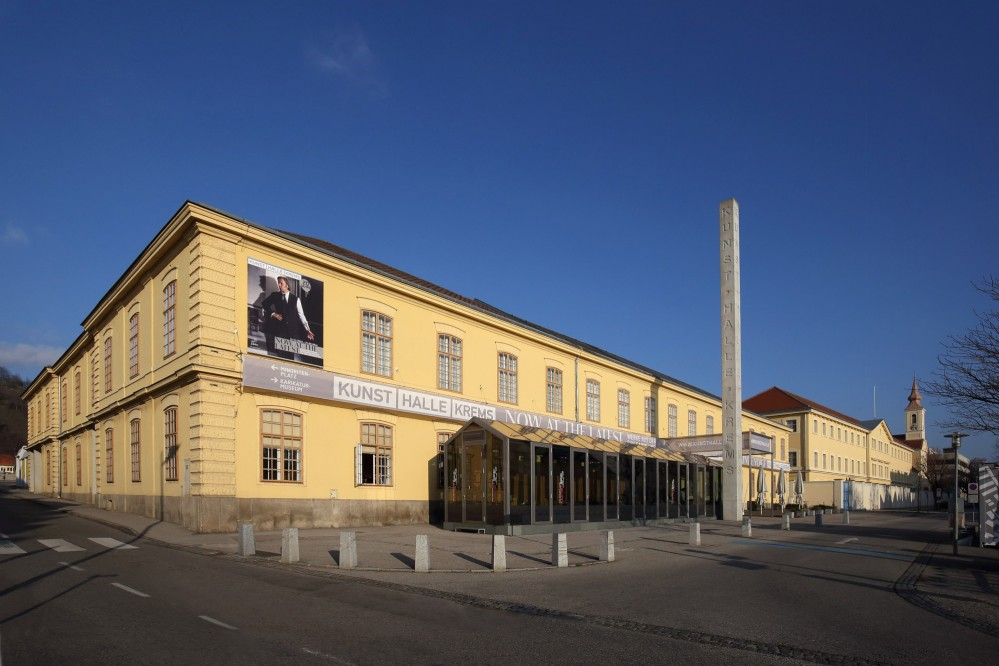Kunsthalle Krems is located in a part of the historic tobacco factory. – © Christian Redtenbacher