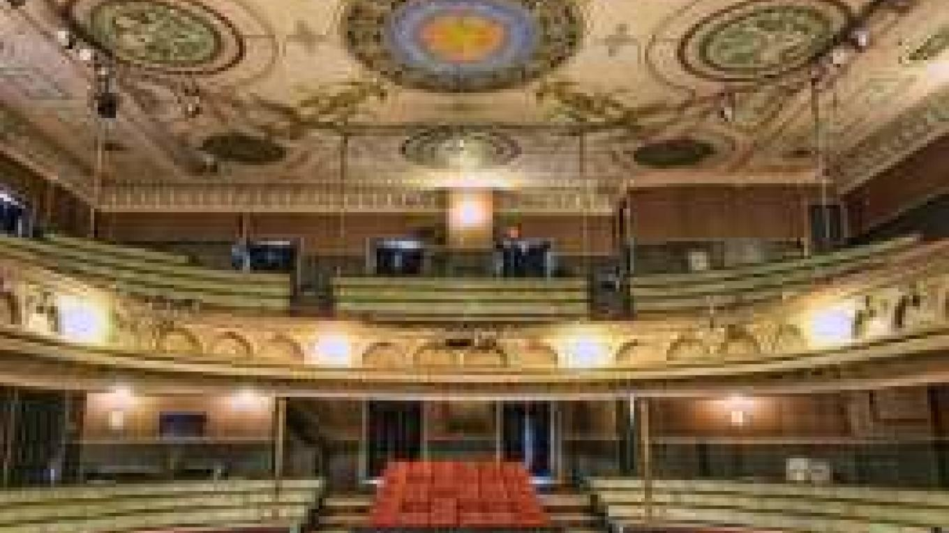 Inside the Cohoes Music Hall – Angela M. Jorczak