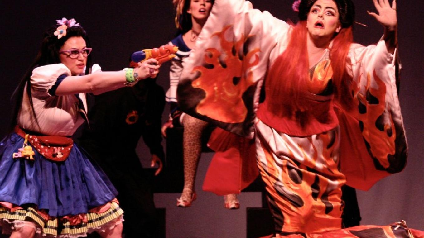 The Mikado - 2008 – Steven Bryant