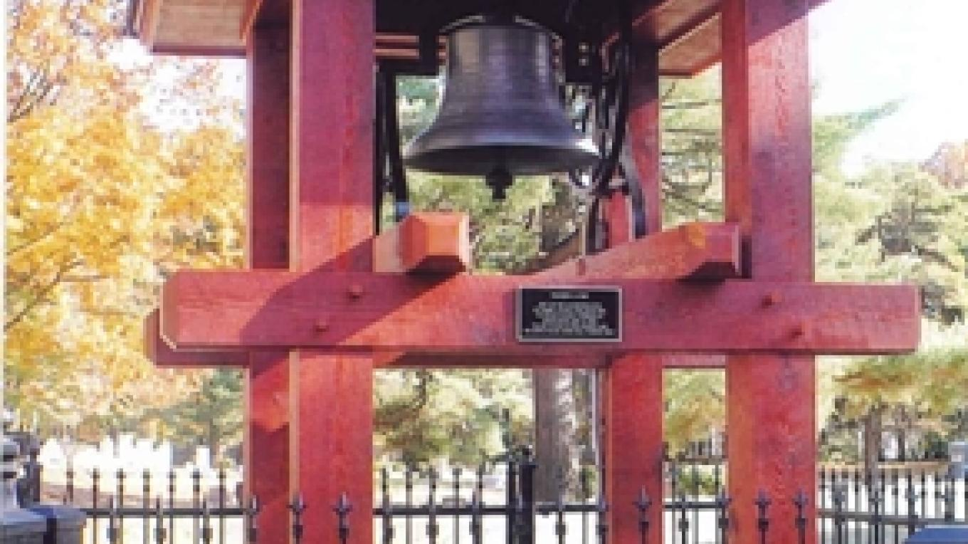 Meneely Bell on display at the Jonesville Cemetray – Mark Kazmierczak