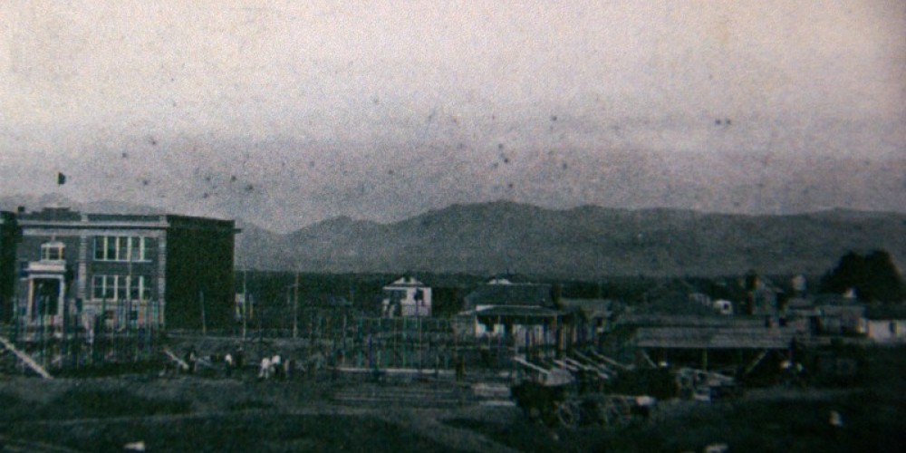 Construction of courhouse