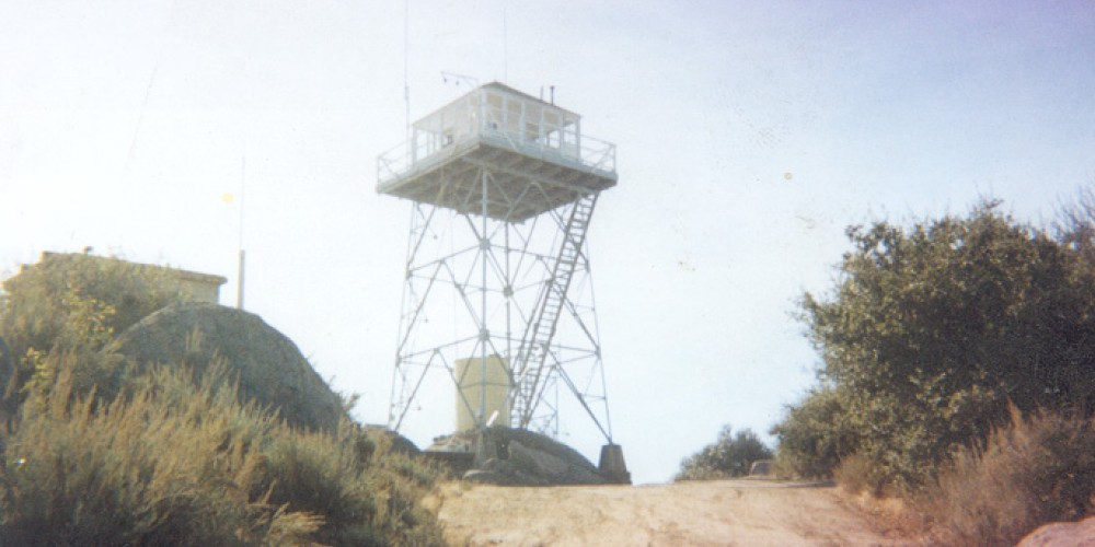 View of tower from the east - facing west – US Forest Service