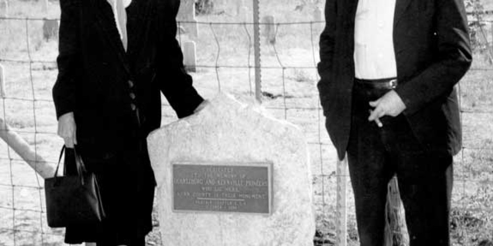 Cora Nettie Hight Yarbrough (1868 - 1956) & David Yarbrough. E Clampus Vitus commemorating Old Kernville before it was lost to Lake Isabella, placing a plaque just outside the cemetery. – Unknown, October 1950, Kern River Valley Historical Society, Ardis M. Walker Collection