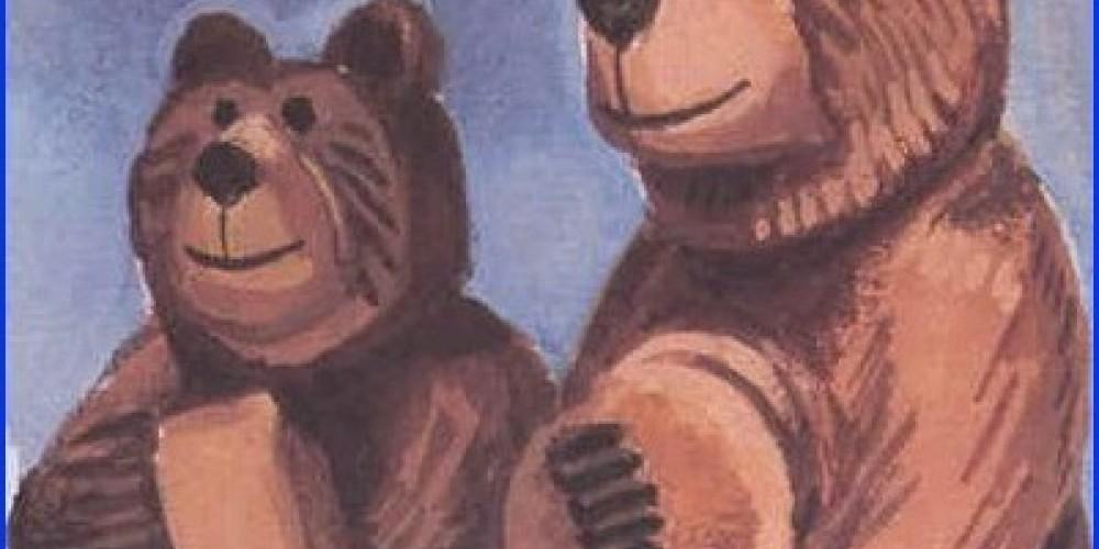 Bear Poster – Kathy McCorry