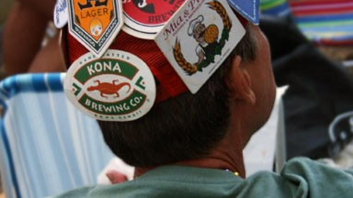 Bluesapalooza Beer Hat