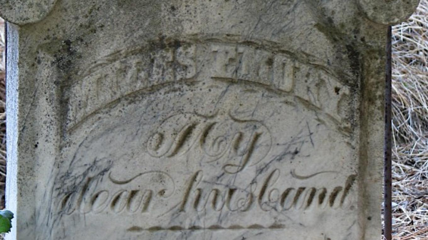 Finely carved limestone headstones still remain in the City Cemetery, however, the limestone carvings are gently fading away due the interaction of the soft stone and the weather. – Karrie Lindsay