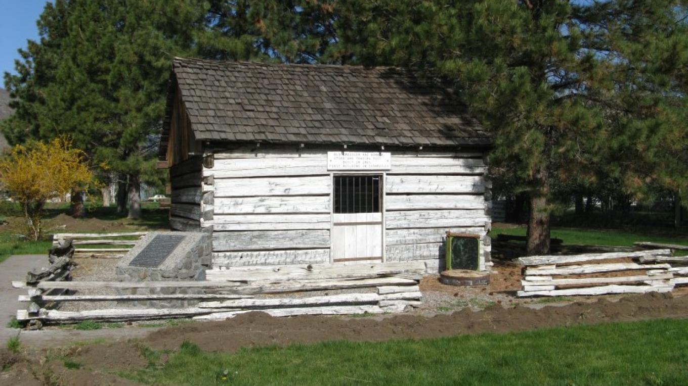 Front of The Cressler - Bonner Trading Post – By Syd Whittle, May 11, 2008