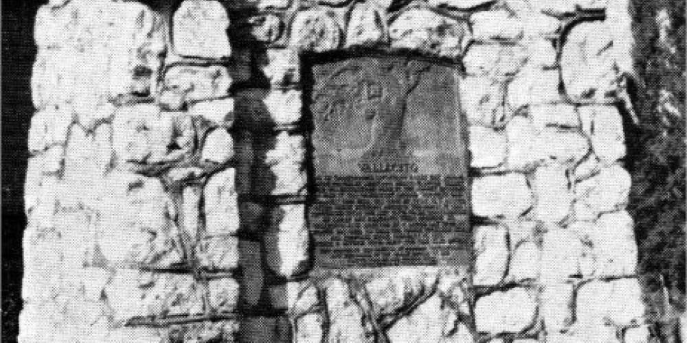 Vallecito marker – yosemite.ca.us