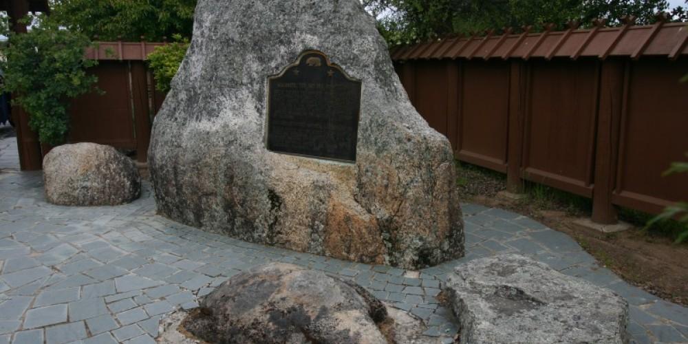 Memorial garden – ARC