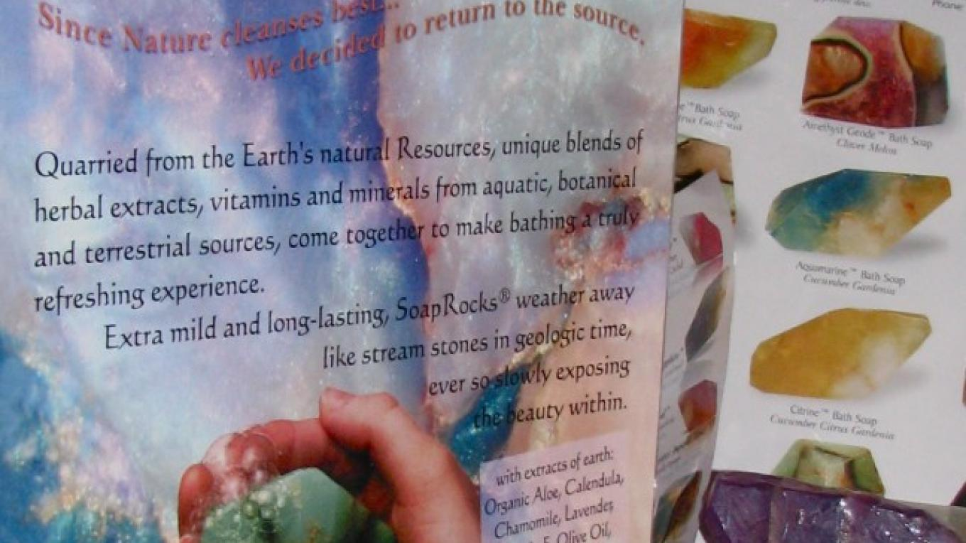 Soap rocks are made from minerals often found by miners. They are natural products and ideal for gentle washing. – Karrie Lindsay