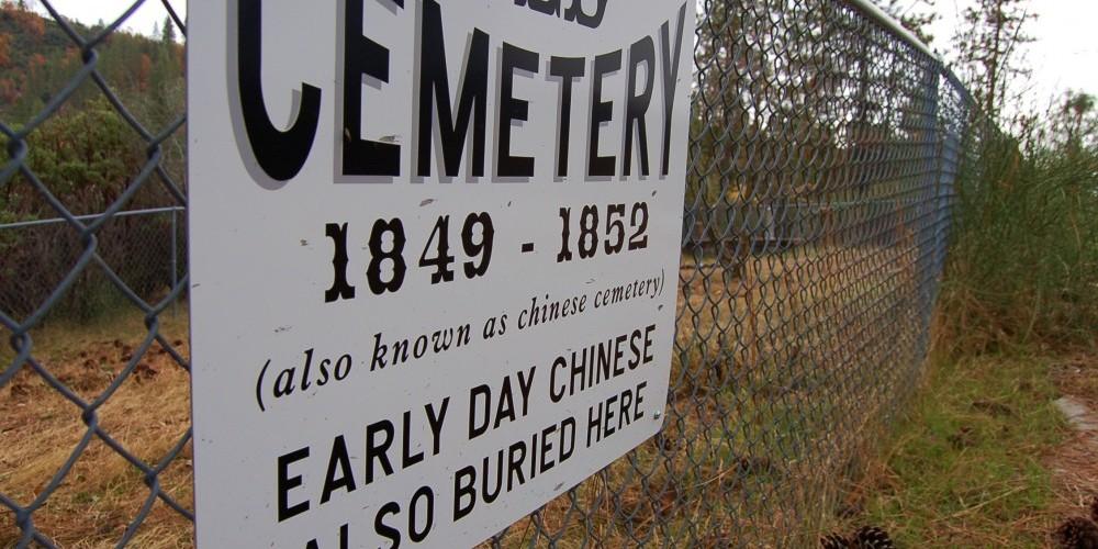 Citizen\'s/Chinese Cemetery on Henderson Street in Big Oak Flat – Denise Henderson