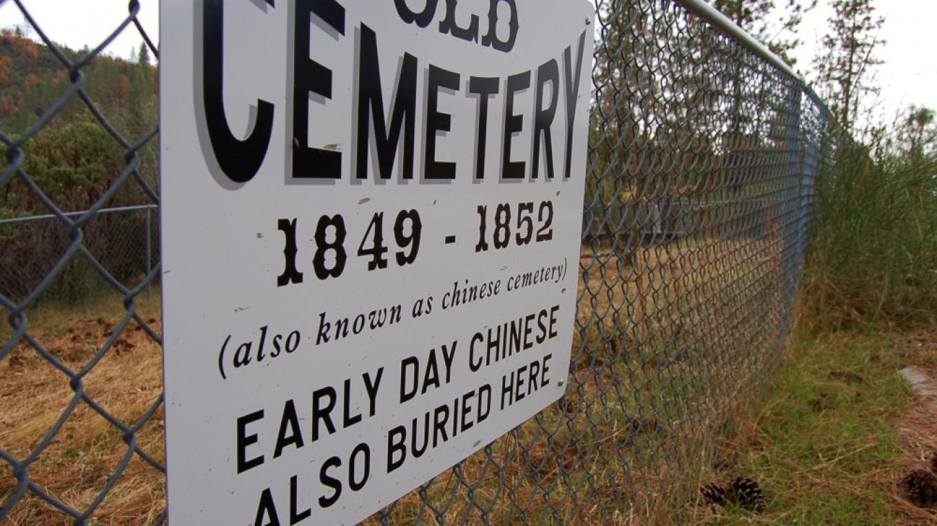 Citizen\'s/Chinese Cemetery on Henderson Street in Big Oak Flat – Denise Henderson