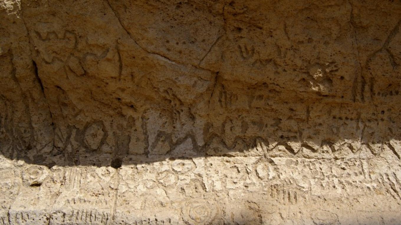 Petroglyph Point, Newell, CA – Lorissa Soriano