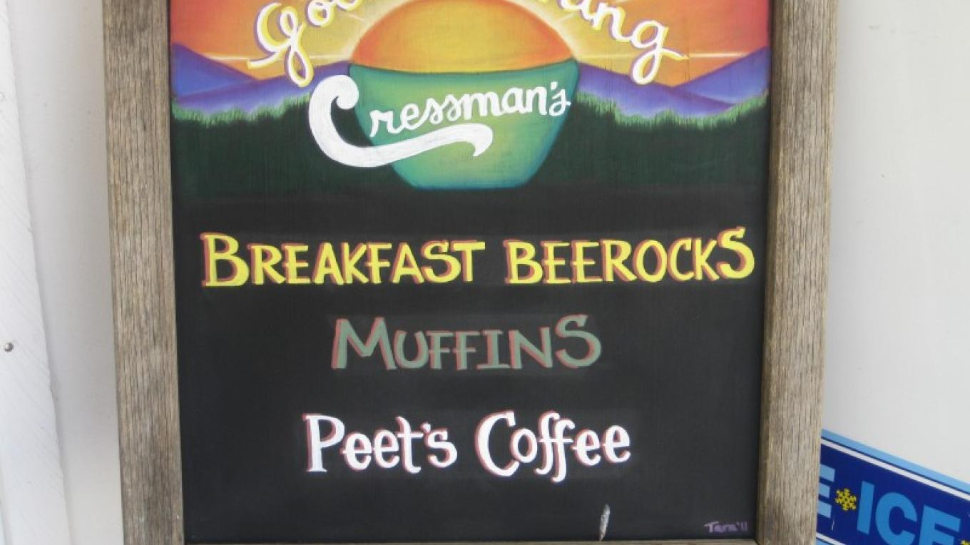Breakfast available every morning! – Keith Davis