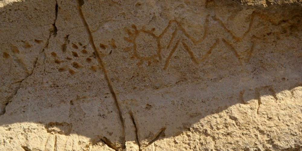 Petroglyphs at Petroglyph Point, Newell, Ca – Lorissa Soriano