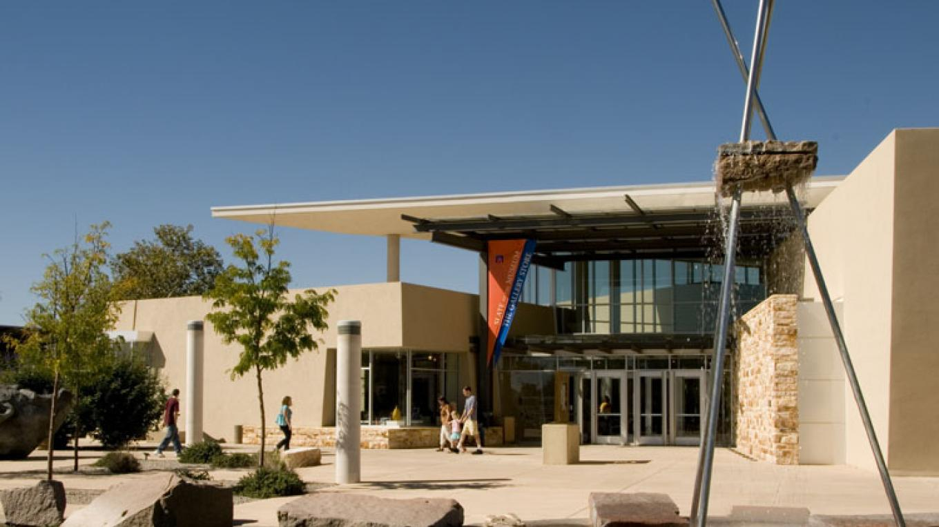 Entrance to The Albuquerque Museum of Art and History – David Nufer