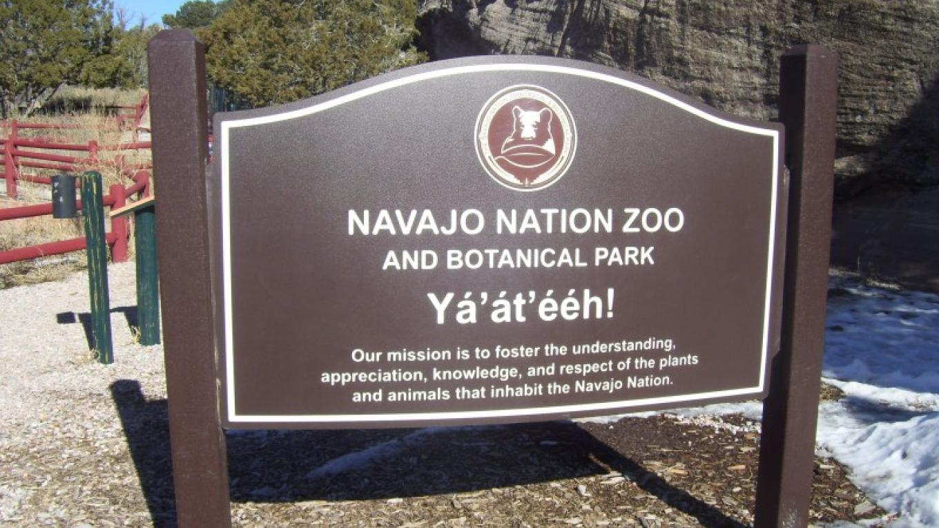 Entranct to Navajo Nation Zoo – Valcita Thompson