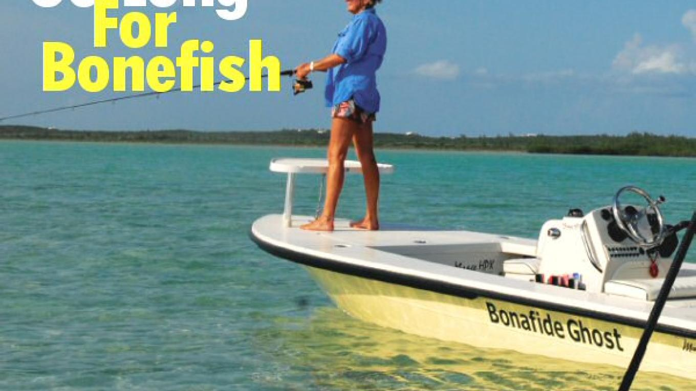 All you need is a nice boat, strong arms and legs, and a good rod!