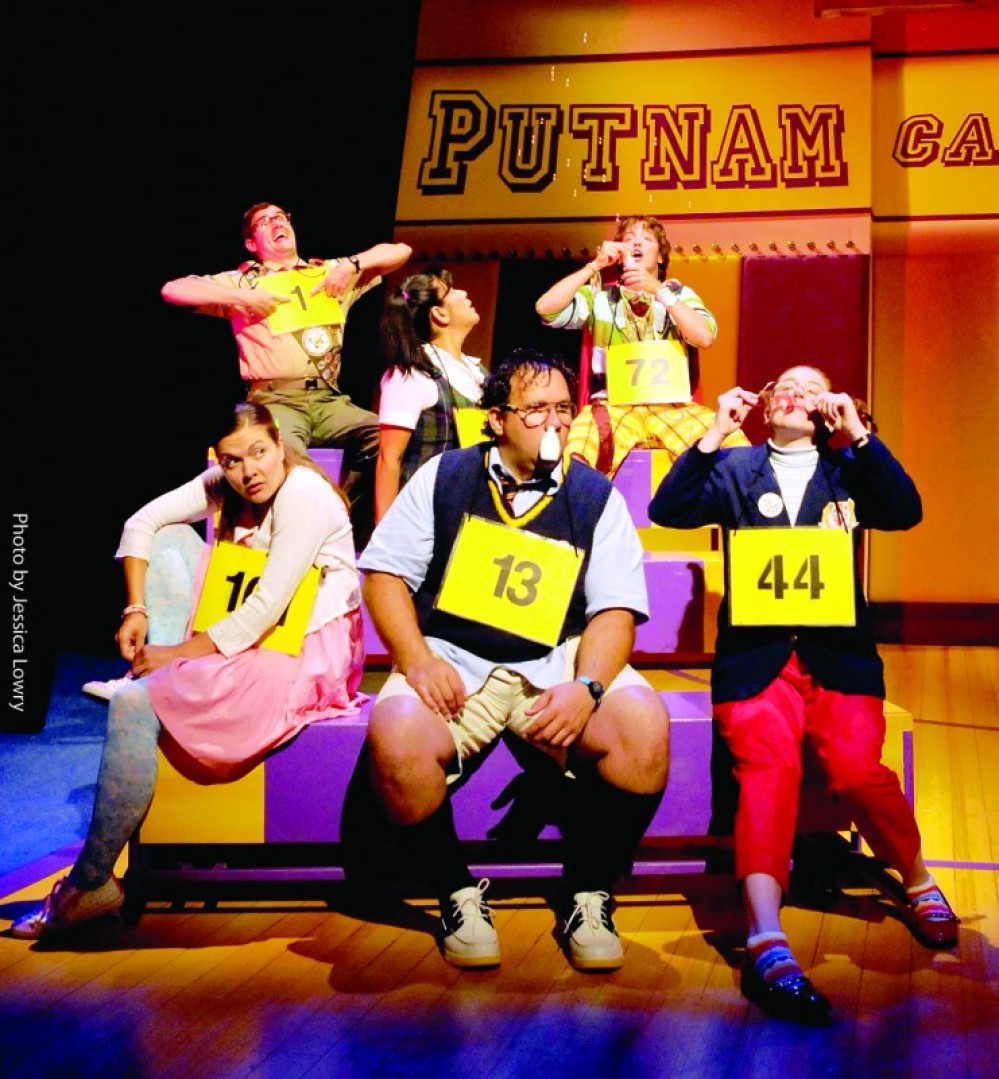 The 25th Annual Putnam County Spelling Bee - 2009 – Jessica Lowry