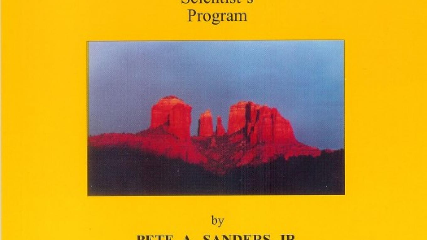Scientific Vortex Information book, e-book, or DVD. Available in Sedona bookstores or thru www.freesoul.net – Pete Sanders