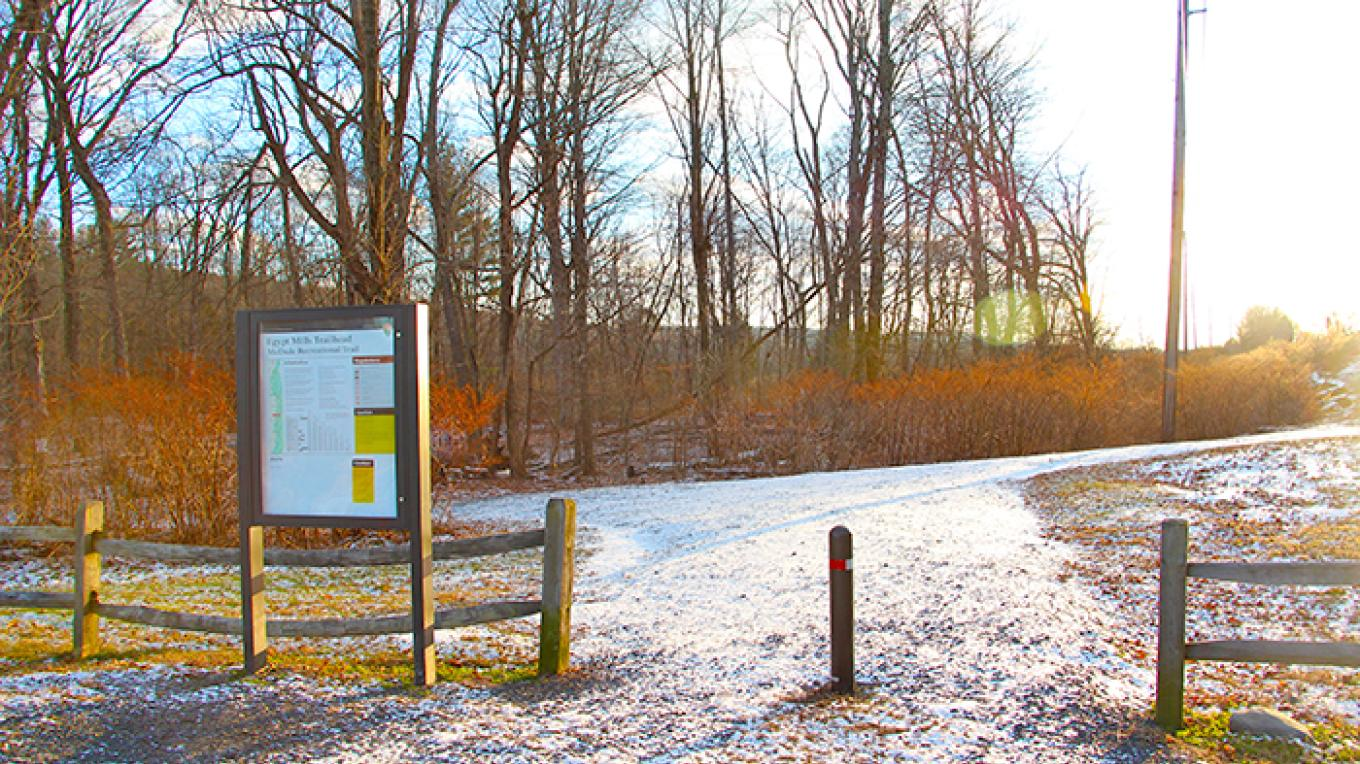 The trailhead for the McDade Trail at Egypt Mills. – National Park Service