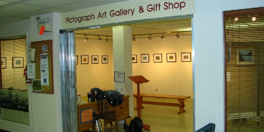 Pictograph Gallery Entrance - Lower Level, Voyageur Mall – Brian Holden