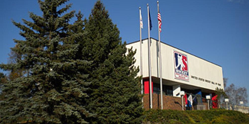U. S. Hockey Hall of Fame – U S Hockey Hall of Fme