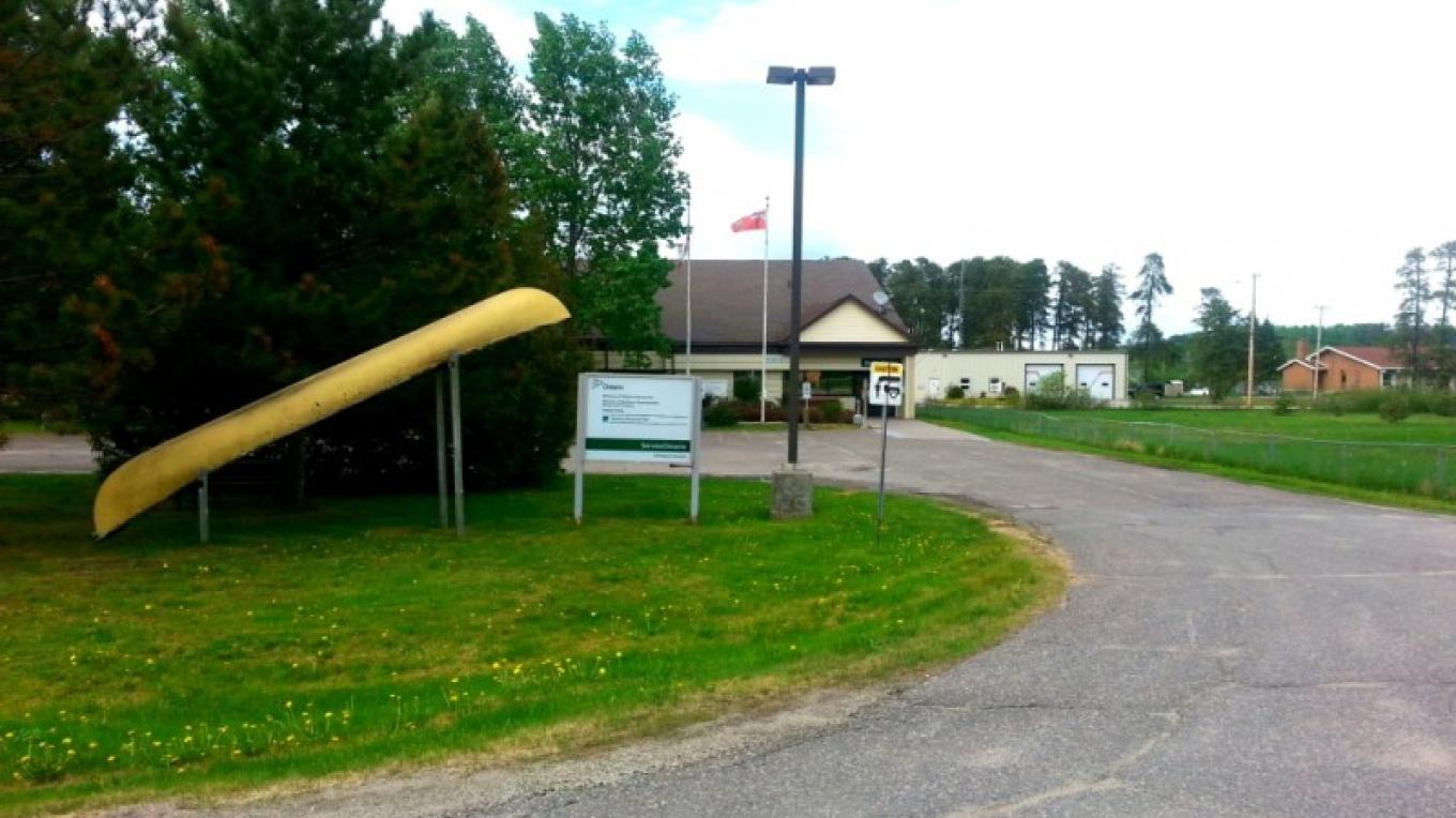 Park Headquarters 108 Saturn Ave Atikokan Ontario