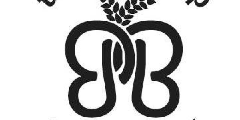 The Bakeshop on Boundary Logo
