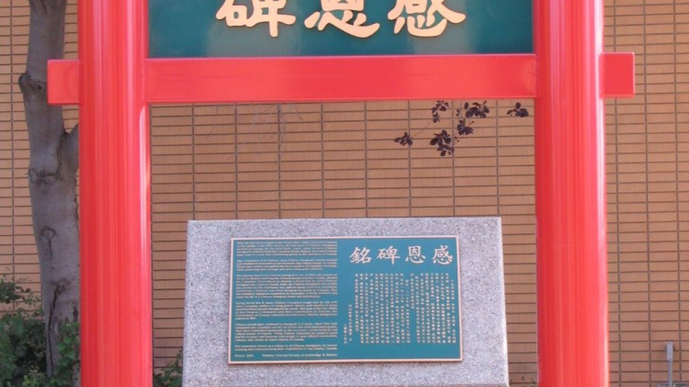 homage to the early Chinese settlers that ended up in Lethbridge. – gwd   G.Wayne Dwornik