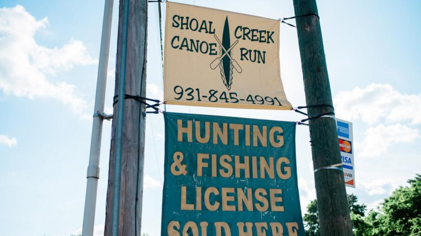 Shoal Creek Canoe Run and Trading Post – Cari Griffith