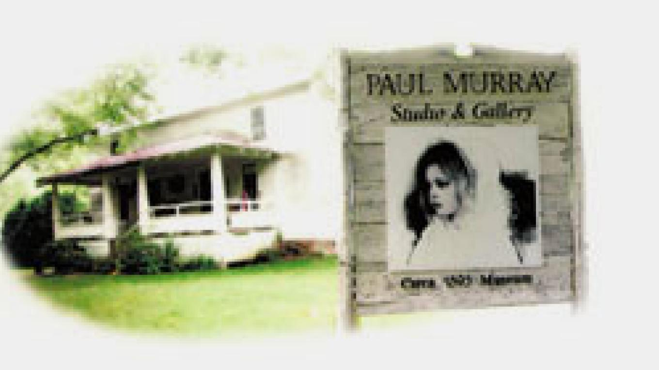 Paul Murray Gallery 1003 glades rd Gatlinburg TN in the middle of the Arts & Crafts community – kjm