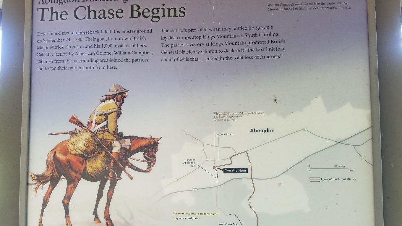 The Muster Grounds in Abingdon, Va. is the site where Overmountain patriot militiamen from Southwest Virginia gathered to make their way to Sycamore Shoals, from where they would set out on a journey to Kings Mountain, South Carolina. – Mark Engler