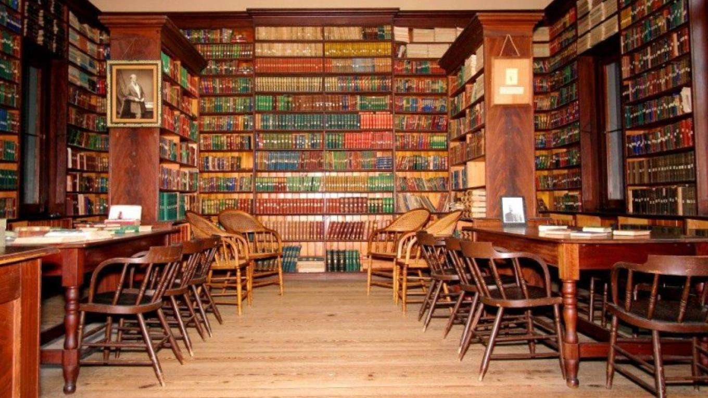 Hughes Library – Jim McBrayer