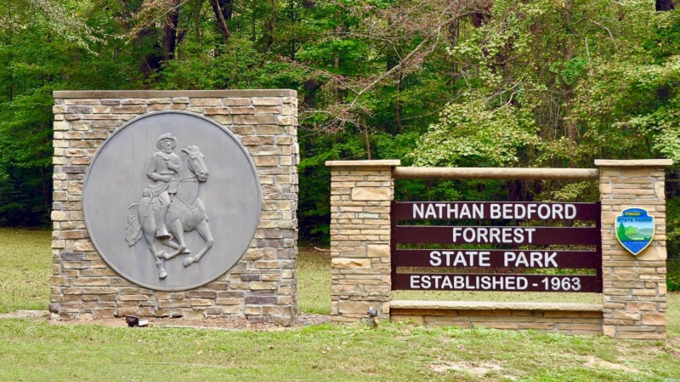 Entry to Nathan Bedford Forrest State Park, home of the Tennessee River Folk Life Museum – Jean Owens