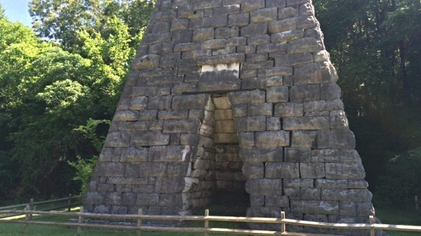 An iron furnace still stands along the southern portion of the Woodlands Trace National Scenic Byway in Land Between the Lakes. – Land Between the Lakes staff