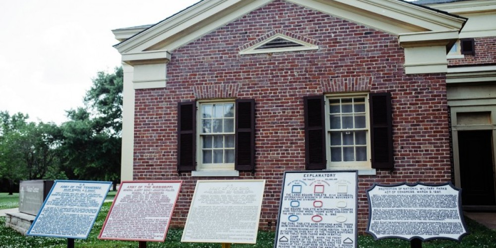 Shiloh National Military Park Visitor Center – Cari Griffith