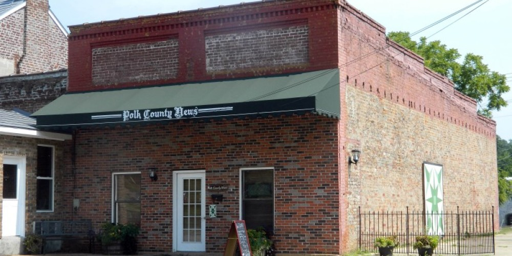 As a member of the Appalachian Quilt Trail, our quilt square is a great landmark for downtown Benton. – Cheryl Maxwell