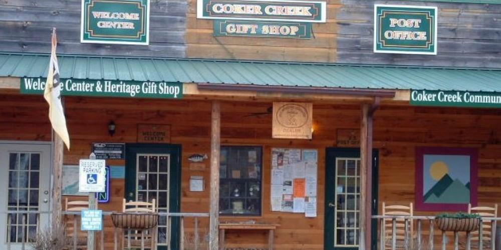 Coker Creek Welcome Center