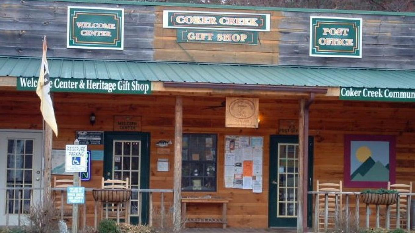 Coker Creek Welcome Center