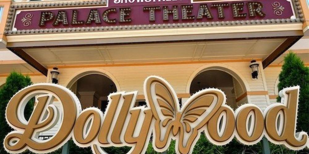 Theater at Dollywood – VisitMySmokies