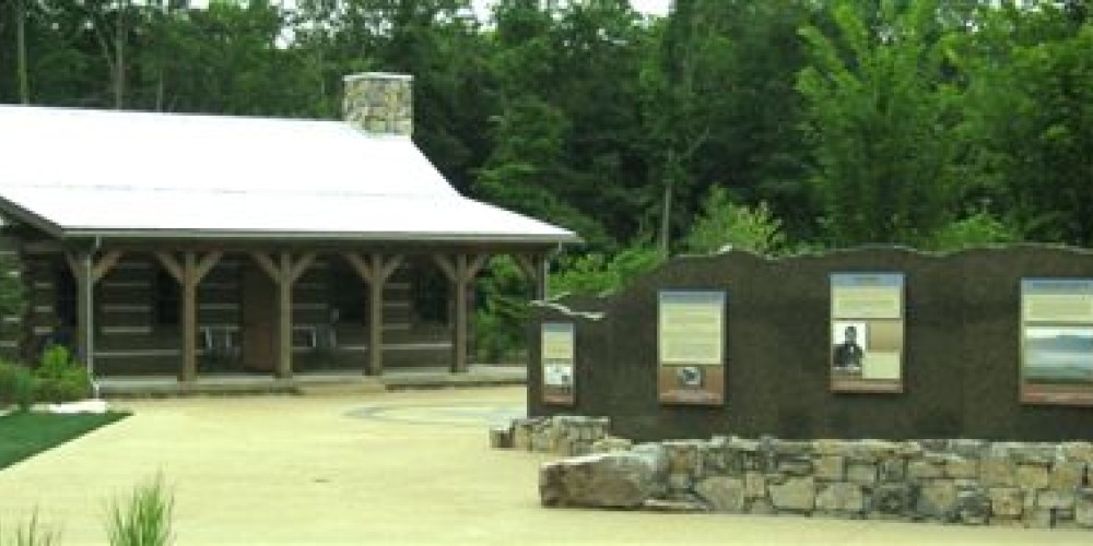 Visitor Center and History Wall – Ray Hoskins