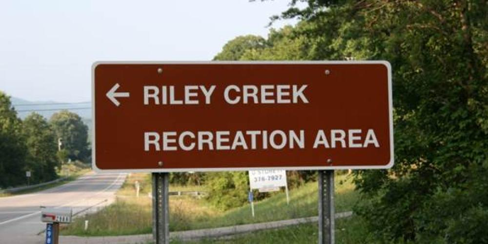 Roane County Parks & Recreation
