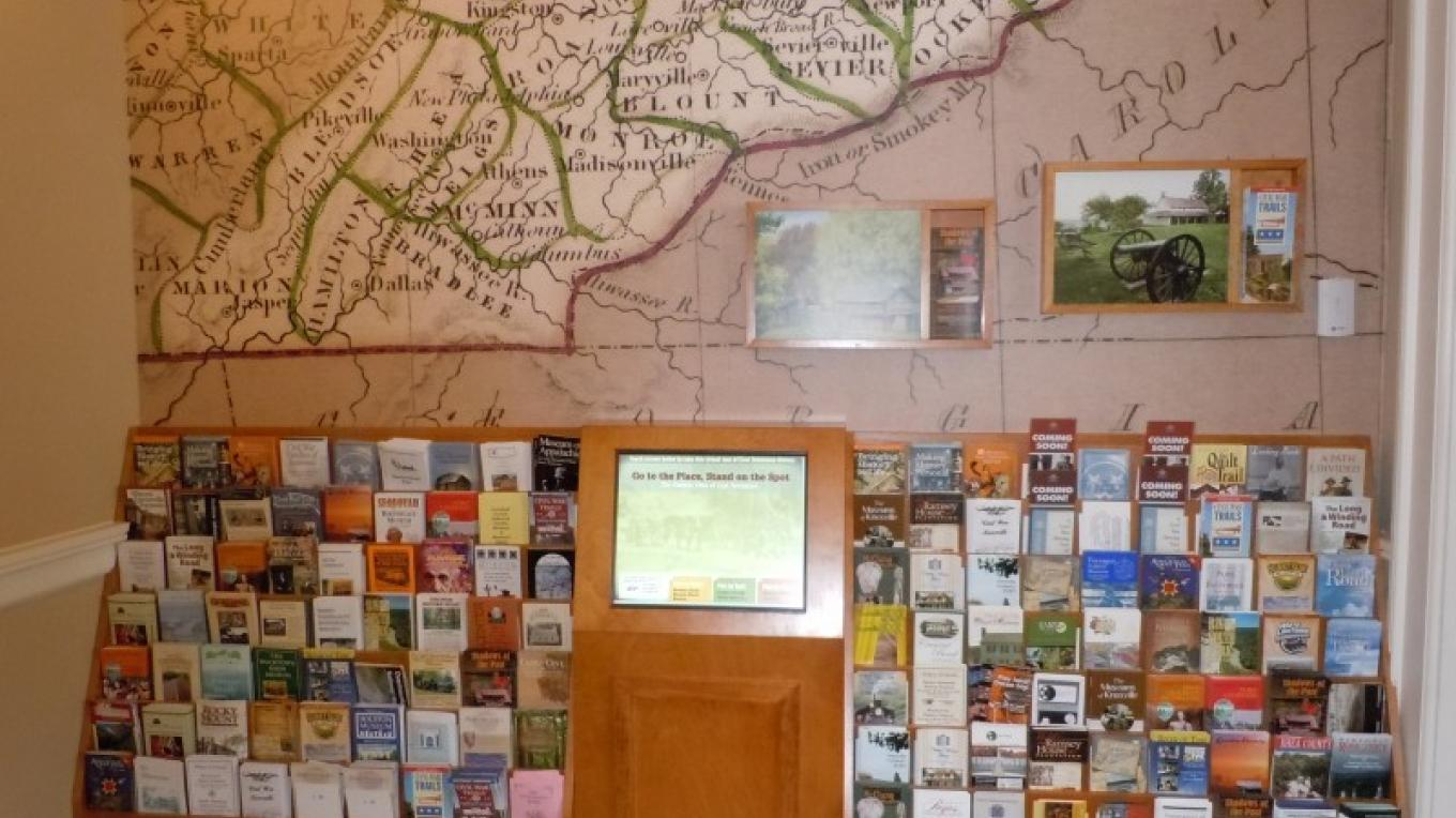 Promotion of historical sites, museums, and organizations across our 35 county area is important to the mission of ETHS.  This wall makes brochures and kiosk information available to visitors. – Dan MacDonald