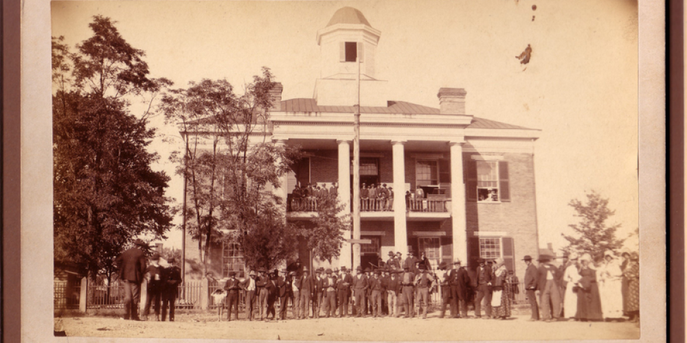 Old photo of the courthouse – Roane County Heritage Commission