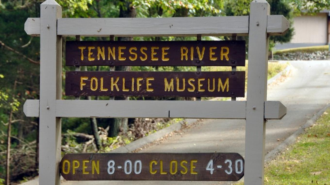 The Tennessee River Folklife Museum in Nathan Bedford Forrest State Park is a treasure. The museum, along with its small nature center, theater, Civil War interpretations and Tennessee River overlook are not to be missed. – Jean Owens